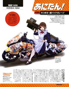 Rating: Safe Score: 12 Tags: eyepatch heels kamoi_tsubame maid retsu_maru uchi_no_maid_ga_uzasugiru! weapon User: drop