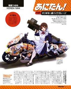 Rating: Safe Score: 14 Tags: eyepatch heels kamoi_tsubame maid retsu_maru uchi_no_maid_ga_uzasugiru! weapon User: drop
