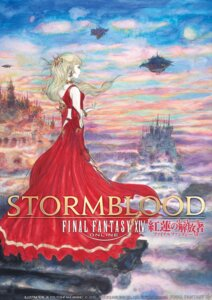 Rating: Safe Score: 12 Tags: amano_yoshitaka dress final_fantasy final_fantasy_xiv square_enix User: ForteenF