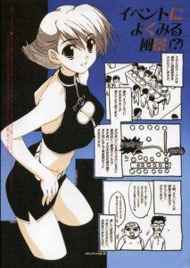 Rating: Safe Score: 6 Tags: amaduyu_tatsuki blazer_one cleavage jpeg_artifacts User: blooregardo