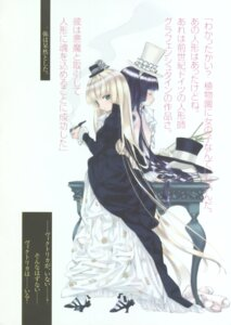 Rating: Safe Score: 12 Tags: gosick lolita_fashion takeda_hinata victorica_de_broix User: Radioactive