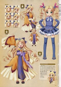 Rating: Safe Score: 16 Tags: baseson character_design enjutsu expression koihime_musou thighhighs User: admin2