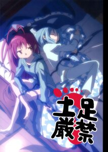 Rating: Safe Score: 17 Tags: miki_sayaka pajama puella_magi_madoka_magica sakura_kyouko sheets tagme yuri User: Radioactive