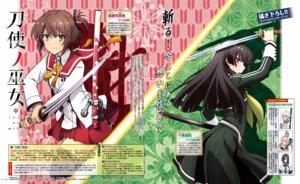 Rating: Safe Score: 17 Tags: etou_kanami juujou_hiyori seifuku sword thighhighs toji_no_miko yahiro_yuuko User: ZeroDS