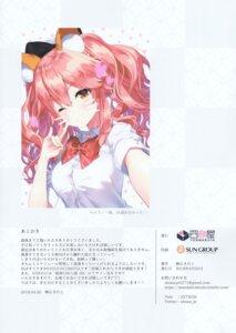 Rating: Safe Score: 11 Tags: animal_ears fate/grand_order masuishi_kinoto seifuku tamamo_no_mae User: Nepcoheart