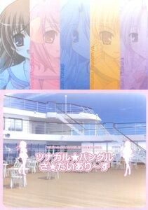 Rating: Safe Score: 3 Tags: fujikura_itsuki ichinose_yuuka mochizuki_maho tsunagaru★bangle tsunomiya_shizuku windmill yuunagi_juri User: admin2