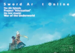 Rating: Safe Score: 13 Tags: abec alice_schuberg kirito landscape sword sword_art_online sword_art_online_alicization User: kiyoe