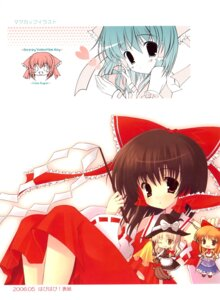 Rating: Safe Score: 7 Tags: chocolate_cube hakurei_reimu miwa_futaba touhou User: Radioactive
