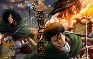 Rating: Safe Score: 13 Tags: levi mikasa_ackerman shingeki_no_kyojin sword tomita_megumi uniform User: drop