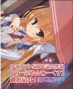 Rating: Questionable Score: 12 Tags: fixme kanemoto_akari kobuichi noble_works screening see_through seifuku stitchme wet yuzu-soft User: TopSpoiler