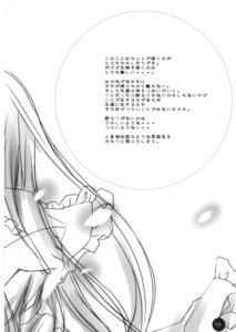 Rating: Safe Score: 4 Tags: fixme hinayuki_usa houraisan_kaguya monochrome touhou yagokoro_eirin User: ieiediediedie