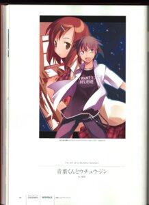 Rating: Safe Score: 1 Tags: binding_discoloration yamamoto_keiji User: MDGeist