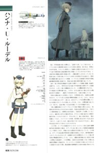 Rating: Questionable Score: 4 Tags: hanna-ulrika_rudel shimada_humikane strike_witches User: Radioactive