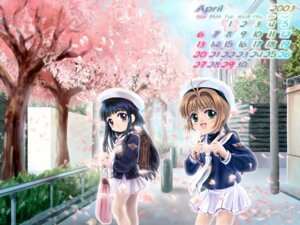 Rating: Safe Score: 7 Tags: calendar card_captor_sakura daidouji_tomoyo kinomoto_sakura moonknives wallpaper User: MugiMugi