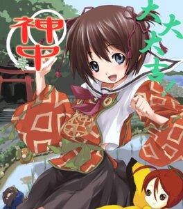 Rating: Safe Score: 4 Tags: chou_(kamichu) fairy hitotsubashi_yurie ino_(kamichu) japanese_clothes kamichu seifuku shika_(kamichu) yoshiwo User: Radioactive