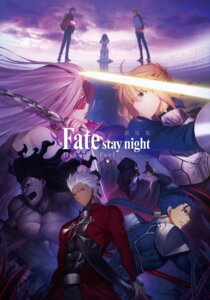 Rating: Safe Score: 36 Tags: archer armor berserker caster dress emiya_shirou fate/stay_night_heaven's_feel lancer matou_sakura matou_shinji rider saber sword tagme weapon User: h71337