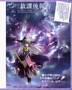 Rating: Safe Score: 20 Tags: kamishiro_alice nanao_naru supipara witch User: ledzep4zoso