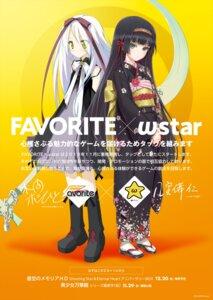 Rating: Safe Score: 25 Tags: bishoujo_mangekyou bishoujo_mangekyou_-kotowari_to_meikyuu_no_shoujo- crossover dress favorite happoubi_jin hoshizora_no_memoria japanese_clothes kimono mare_s_ephemeral omega_star renge_(bishoujo_mangekyou) shida_kazuhiro weapon User: sorafans