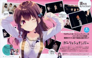 Rating: Safe Score: 43 Tags: gi(a)rlish_number karasuma_chitose_(giarlish_number) ohara_tometa photo qp:flapper User: Hatsukoi