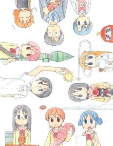 Rating: Safe Score: 21 Tags: aioi_yuko arawi_keiichi hakase megane minakami_mai naganohara_mio neko nichijou sakamoto seifuku shinonome_nano weapon User: lovecortana