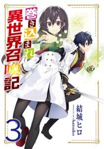 Rating: Questionable Score: 14 Tags: hatsuko makikomare_isekai_shoukanki pantyhose seifuku sword tagme User: kiyoe