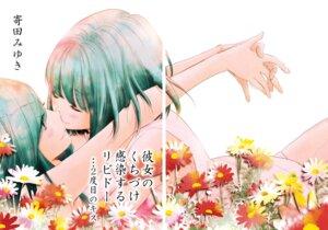 Rating: Questionable Score: 17 Tags: gap yorita_miyuki yuri User: blooregardo