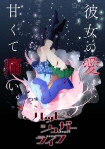 Rating: Questionable Score: 16 Tags: blood happy_sugar_life seifuku User: saemonnokami