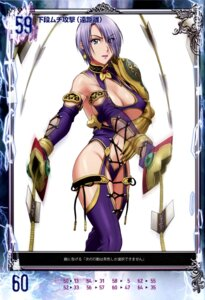 Rating: Questionable Score: 15 Tags: armor cleavage ivy_valentine nigou queen's_gate screening soul_calibur stockings thighhighs underboob User: YamatoBomber