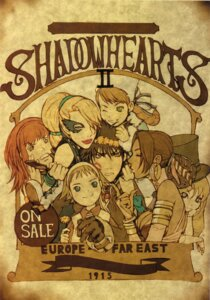 Rating: Safe Score: 1 Tags: anastasia_romanov cornelia_(shadow_hearts) hyuga_yuri karin_koenig lucia_(shadow_hearts) shadow_hearts veronica_vera User: Radioactive