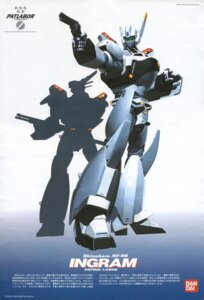 Rating: Safe Score: 2 Tags: bleed_through gun ingram kaida_yuuji mecha patlabor User: Radioactive