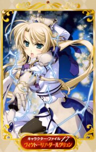 Rating: Safe Score: 17 Tags: armor fujima_takuya mahou_shoujo_lyrical_nanoha mahou_shoujo_lyrical_nanoha_vivid pantyhose victoria_dahlgren weapon User: drop