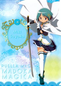 Rating: Safe Score: 19 Tags: miki_sayaka puella_magi_madoka_magica sword thighhighs User: Hatsukoi