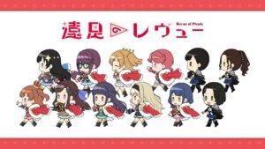 Rating: Safe Score: 8 Tags: aijou_karen armor chibi daiba_nana hanayagi_kaoruko heels honami_hisame hoshimi_junna isurugi_futaba kagura_hikari megane minase_suzu saijou_claudine shoujo_kageki_revue_starlight tagme tendou_maya thighhighs tsuyuzaki_mahiru uniform yanagi_koharu User: saemonnokami