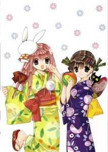 Rating: Safe Score: 5 Tags: kimono koge_donbo misha pita_ten screening shia User: Animax_Rules