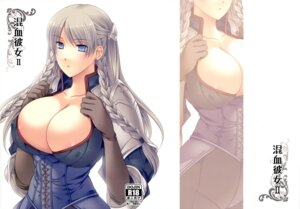 Rating: Questionable Score: 24 Tags: cleavage erect_nipples louis&visee love# ravness_loxaerion tactics_ogre User: Radioactive