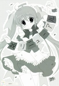 Rating: Safe Score: 10 Tags: melonbooks melon-chan monochrome narumi_yuu thighhighs User: syaoran-kun