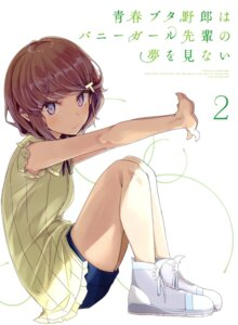 Rating: Safe Score: 14 Tags: disc_cover koga_tomoe mizoguchi_keiji seishun_buta_yarou_series User: Anonymous
