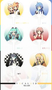 Rating: Safe Score: 11 Tags: akita_neru black_rock_shooter black_rock_shooter_(character) chibi hatsune_miku kagamine_len kagamine_rin kaito kendo meiko vocaloid User: charunetra