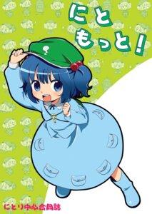 Rating: Safe Score: 6 Tags: chibi ica kawashiro_nitori touhou User: Nekotsúh