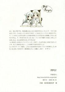 Rating: Safe Score: 1 Tags: animal_ears chibi dress nekomimi saeki_thoma sorairono. tail text User: midzki