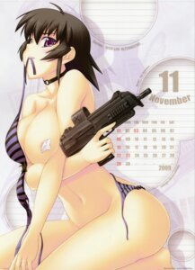 Rating: Questionable Score: 78 Tags: areola ayamine_kei bra breast_hold calendar cleavage gun makishima_azusa muvluv muvluv_alternative naked pantsu pasties string_panties thong total_eclipse wardrobe_malfunction User: admin2