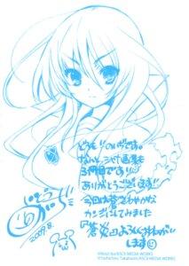 Rating: Safe Score: 6 Tags: ito_noizi monochrome overfiltered scanning_resolution shakugan_no_shana shana User: acas