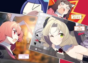 Rating: Safe Score: 5 Tags: animal_ears bunny_ears cleavage nmaaaaa slime_taoshite_300_nen_shiranai_uchi_ni_level_max_ni_nattemashita User: kiyoe