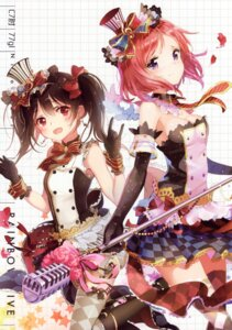 Rating: Safe Score: 75 Tags: 77gl cleavage kieta love_live! nishikino_maki thighhighs yazawa_nico User: yong