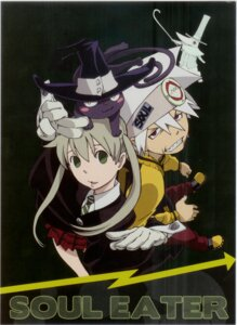 Rating: Safe Score: 8 Tags: blair excalibur maka_albarn soul_eater soul_eater_(character) User: Radioactive