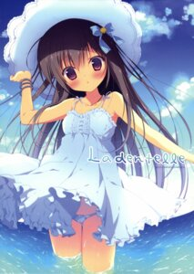 Rating: Safe Score: 78 Tags: canvas+garden dress miyasaka_miyu neneka_(canvas+garden) pantsu summer_dress wet User: Twinsenzw