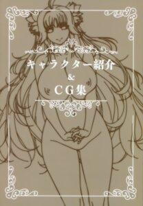 Rating: Questionable Score: 3 Tags: aoi_nagisa_(artist) line_art monochrome naked nipples pointy_ears youkoso!_sukebe_elf_no_mori_e User: kiyoe