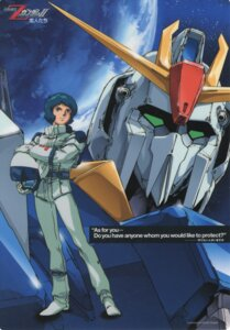 Rating: Safe Score: 6 Tags: gundam kamille_bidan male mecha scanning_dust shigeta_atsushi zeta_gundam User: Radioactive