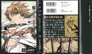 Rating: Safe Score: 1 Tags: clamp kinomoto_sakura li_syaoran tsubasa_reservoir_chronicle User: LulukoVladmont