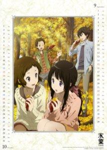 Rating: Safe Score: 28 Tags: calendar chitanda_eru fukube_satoshi hyouka ibara_mayaka ikeda_shouko oreki_houtarou User: PPV10